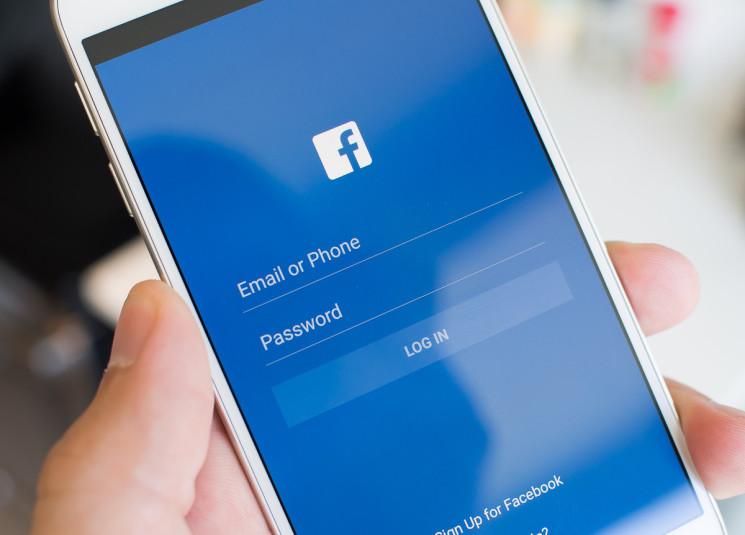 الجمهورية إحذروا من خدمة تسجيل الدخول بواسطة فيسبوك
